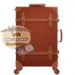 กระเป๋าเดินทางล้อลากวินเทจ รุ่น vintage retro สี กาแฟ เซ็ตคู่ ขนาด 12+24 นิ้ว