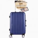 กระเป๋าเดินทางไฟเบอร์ รุ่น Aluminium น้ำเงิน ขนาด 20 นิ้ว