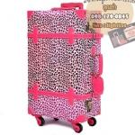 กระเป๋าเดินทางวินเทจ รุ่น vintage retro ลายเสือดาว เซ็ตคู่ ขนาด 12+24 นิ้ว