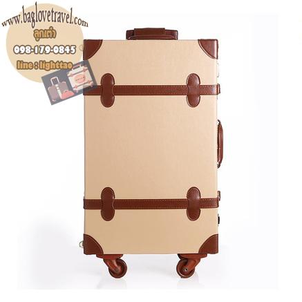 กระเป๋าเดินทางวินเทจ รุ่น retro brown ครีมคาดน้ำตาลเข้ม ขนาด 22 นิ้ว