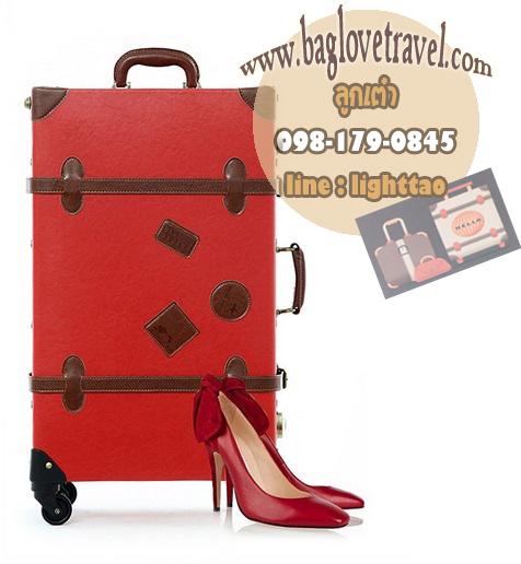 กระเป๋าเดินทางวินเทจ รุ่น retro brown แดงเข้มคาดน้ำตาล ขนาด 26 นิ้ว