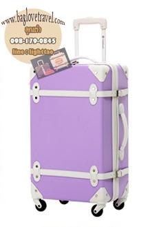 กระเป๋าเดินทางวินเทจ รุ่น colorful ม่วงอ่อนคาดขาว ขนาด 22 นิ้ว