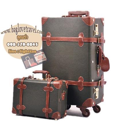 กระเป๋าเดินทางวินเทจ รุ่น vintage retro ดำคาดน้ำตาล เซ็ตคู่ ขนาด 12+26 นิ้ว