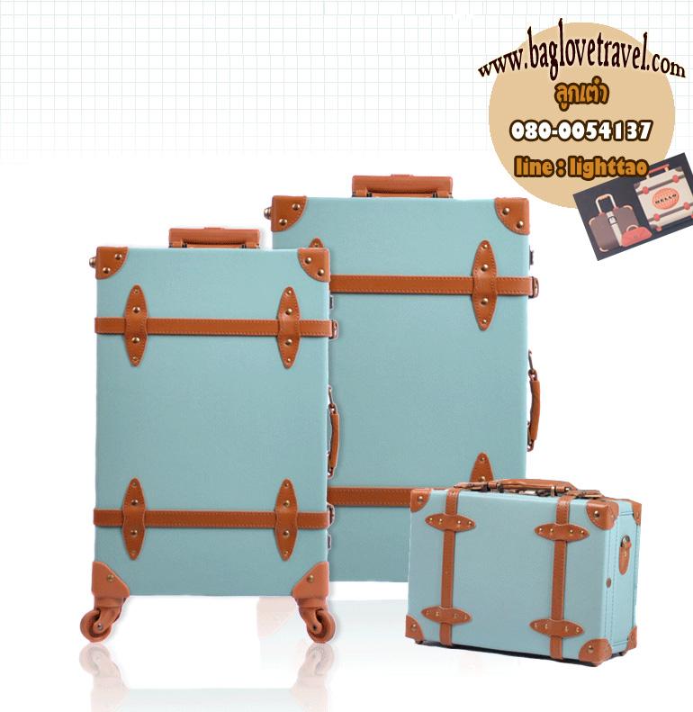 กระเป๋าเดินทางล้อลากวินเทจ รุ่น vintage retro สี Blue เซ็ตคู่ ขนาด 12+24 นิ้ว