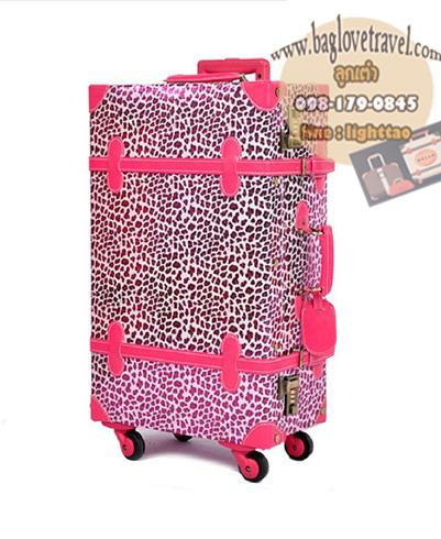 กระเป๋าเดินทางวินเทจ รุ่น vintage retro ลายเสือดาว เซ็ตคู่ ขนาด 12+22 นิ้ว