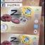 Zengo เซนโก ผลิตภัณฑ์จากเห็ดหลินจือแดง สกัดในรูปแบบผง thumbnail 1