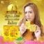 สบู่โสมคุณหญิง (Ginseng Herbal Soap) thumbnail 6