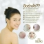 Bling Daily Whitening Mask & Soap By แพท ณปภา thumbnail 5