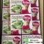 ชาเขียวร้อน มัทฉะดีท๊อกซ์ Matcha Detox Green Tea thumbnail 9