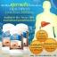 อาหารเสริมบำรุงร่างกาย และตับ (Healthway Liver Tonic 35000 mg) thumbnail 5