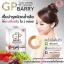 จีพี แบรี่ แอลเอส เซเล็ป GP-Barry LS Celeb thumbnail 2