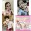 ขาย วิตามินนีออน วิตามินผิวขาว by นีออน ปลีก-ส่ง thumbnail 12