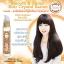 Sante' Pretty soft&speed long hair แชมพูเร่งผมยาว thumbnail 9