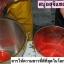 ขาย สบู่อสุจิแซลมอน (Sodium DNA Soap) thumbnail 21