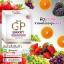 จีพี แบรี่ แอลเอส เซเล็ป GP-Barry LS Celeb thumbnail 10
