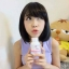 โซโคคิว กลูต้า (กลูต้าหิมะ So CoQ Gluta) โปรส่งฟรี EMS thumbnail 12
