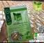 ใบชา เครื่องดื่มใบมะรุม ชนิดผง Moringa Tea thumbnail 10