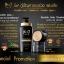 แชมพูคอนดิชั่นเนอร์ เคราติน พลัส By โมอิ (shampoo & conditioner keratin plus++) thumbnail 4