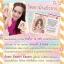 ขาย วิตามินนีออน วิตามินผิวขาว by นีออน ปลีก-ส่ง thumbnail 6