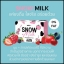 สโนว์ มิลค์ นมขาว Snow Milk thumbnail 9