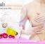 สบู่12นางพญา สบู่นมโตผสมทองคำ 99:99% (12Nangpaya Big Boobs Soap With Gold) thumbnail 6