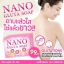 สบู่ Nano Gluta Soap thumbnail 3