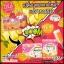 ส้มป่อย ดีท็อกซ์ Detox By Ovi โฉมใหม่ thumbnail 4