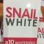 สบู่หอยทาก สเนลไวท์ (Snail White X10 Whitening) thumbnail 6