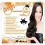 Sante' Pretty soft&speed long hair แชมพูเร่งผมยาว thumbnail 3