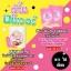 มินิ วิตซี Mini Vit-C วิตามินซีรสสตรอเบอร์รี่ thumbnail 7
