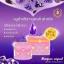 กลูต้าเพียว ทรีทเม้นผิวขาว (GLUTA PURE White Night Cream) ขนาด 100 g. thumbnail 2