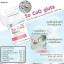 โซโคคิว กลูต้า (กลูต้าหิมะ So CoQ Gluta) โปรส่งฟรี EMS thumbnail 4
