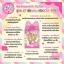 บาร์บี้วิ้ง ดีท็อก Barbieswink D Tox สูตร L7 thumbnail 6