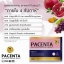PACENTA Nesya (พาเซนต้า เนสญ่า) by Skinista วิตามินเร่งผิวขาว thumbnail 8