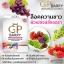 จีพี แบรี่ แอลเอส เซเล็ป GP-Barry LS Celeb thumbnail 5