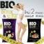 ไบโอ ดีท็อกซ์ คลิป แบรนด์ (Bio detox Clip Brand) thumbnail 2