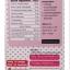 วีวี่ วา-บินี อาหารเสริมลดน้ำหนัก (VIvi Garcinia Combogia Extract) แบบเม็ด thumbnail 2