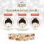 Bling Daily Whitening Mask & Soap By แพท ณปภา thumbnail 3