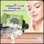 ใหม่ สบู่คลีนซิ่ง ดีท็อกซ์เอมิ Detox & Anti Acne By Ami Skincare thumbnail 3