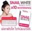 สบู่หอยทาก สเนลไวท์ (Snail White X10 Whitening) thumbnail 5