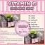 สบู่ฝนฝน วิตามินซี คอลลาเจน (Vitamin-C collagen soap By Fon Fon) thumbnail 8
