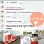 ขาย แอลกลูต้าอาโมนิ L-Gluta Armoni Red Fruit โปรโมชั่น ส่งฟรี EMS thumbnail 12