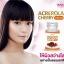 นิวเวย์ อะเซโรล่า เชอร์รี่ (Newway Acerola Cherry 1200 mg.) thumbnail 2