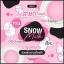 สโนว์ มิลค์ นมขาว Snow Milk thumbnail 5