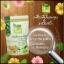 ใบชา เครื่องดื่มใบมะรุม ชนิดผง Moringa Tea thumbnail 6