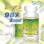 นิวเวย์ไอเน่ คอลลาเจน ลดสิว โปรส่งฟรี EMS (NEWWAY Ai Nea Collagen Peptide Zinc) thumbnail 3
