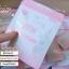 กลูต้ามิว พลัส Gluta Mew Plus+ สูตรใหม่ thumbnail 1