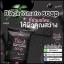สบู่มะเขือเทศดำ Black Tomato Soap By MOA thumbnail 3