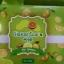 สบู่โสมมะนาว (Ginseng Lemon Soap By Jeezz) thumbnail 9