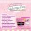 สบู่หน้ากระจก (Amma White Wink Aura Soap) thumbnail 4